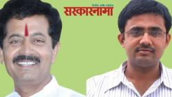BJP's decision to field a candidate for the post of Shirur Bazar Samiti chairman