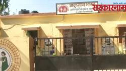 Residents of Dhanora tehsil villages Gadchiroli hesitant to take COVID19 vaccines