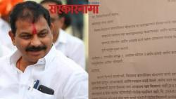 Serious complaint against MLA Sanjay Shinde to Collector and SP