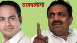 Jayant Patil should not pursue a policy of repression against traders : Prithviraj Pawar