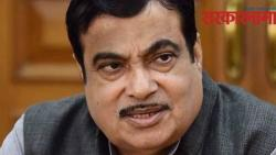 Gadkari's gift to Shirur-Daund: Another Rs 26 crore sanctioned for Shikrapur-Choufula road