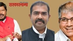 Maratha reservation issue seems closer to Athavale than Ambedkar : Narendra Patil
