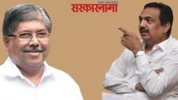 Chandrakant Patil, Jayant Patil .jpg
