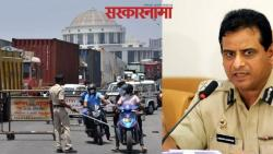 Mumbai police commissioner appeal public to follow restriction