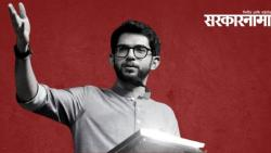 Aditya Thackeray jpg