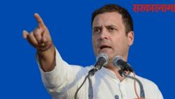 Rahul Gandhi suspends his all public rallies in West Bengal