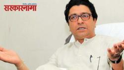 MNS president Raj Thackeray admitted to Lilavati hospital :