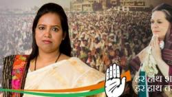 Varsha Gaikwad in Screening Committee for UP elections