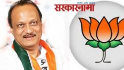 Many BJP corporators in Pimpri are in touch with me : Ajit Pawar