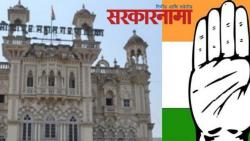 Congress will contest Solapur Municipal Corporation election independently