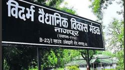 Pressure Mounting on Maharashtra Government to Increase tenure of Statutory Boards