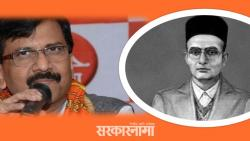 Why BJP not giving Bharatratna to Veer Savarkar asks Sanjay Raut