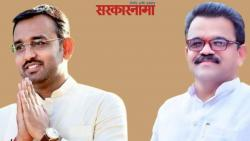 The NCP candidate for the Pandharpur by-election will be from the Bhalke family