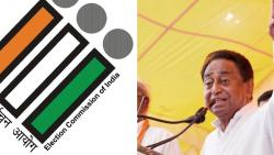 election commission says congress leader kamal nath violatd poll code