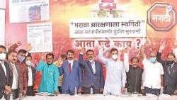 Maratha community should get reservation only from SEBC category: Demand in Judicial Council