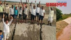 Jayant Patil kept his word; Water released from Mahisal scheme for Mangalvedha taluka