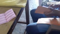 Postal ballot papers received on the day of result in Gram Panchayat