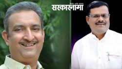 BJP posts to MLA Paricharak supporters who in discussing joining NCP