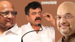 Jitendra Awhad's explanation on the meeting between Sharad Pawar and Amit Shah
