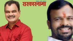 Service the people of Solapur by removing the belt of honesty of Baramati : Srikant Deshmukh