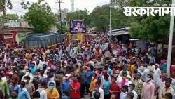 Crime filed against 200 participants in funeral procession in Solapur