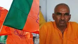 Uttar Pradesh BJP chief summons MLA Surendra Singh