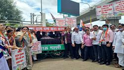 After the Jagran and chaos, the Khau Galli Andolan of NCP is now in front of Pimpri Municipality