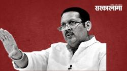 Don't bother parents for tuition fees: MP Udayanraje is warning private schools