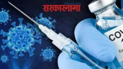 no vaccine no salary policy for government employees in uttar pradesh