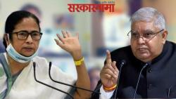 The communication format is violative of all norms by Governor says West Bengal government