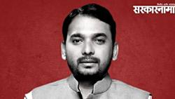 Minister Vishwajit Kadam move in Krishna's election will bring the two Mohits together