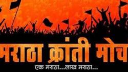 Maratha kranti thok morcha on 9 th october news