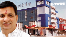 Balasaheb Thorat - Nagar District Bank