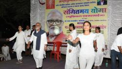 Chagan Bhujbal Performed Yoga on the Tune of Music