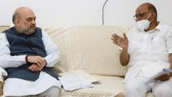 Sharad Pawar and Amit Shah meeting on issues faced by the sugar sector