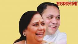 Dilip Walse Patil - Mrs Patil