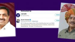 Ekanath Khadse Retweeted Jayant Patil Tweet