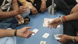 Gambling in Metro