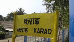 Janta Curfew in Karad on Friday and Satruday