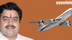 MLA Sanjay Jagtap Assures Farmers about Airport