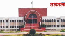 High Court Issue State, Central Government and crop Insurance Company News