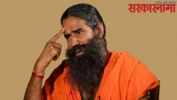 After controversy Ramdev Baba now says he will take Covid19 vaccine
