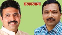 MLAs should not interfere in Zilla Parishad funds : Resolution passed by Solapur ZP