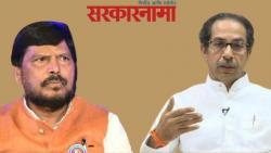 Minister Ramdas Athvale Appeal to Cm Thackeray news
