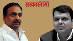 Ncp Leader Jayant Patil challange to Fadnvis News Osmanabad