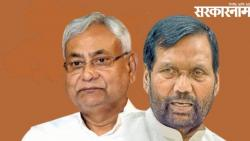 janta dal united is upset over bjp over padma award for ramvilas paswan