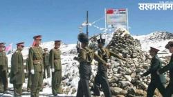 china finally admits about galwan valley clash casualties