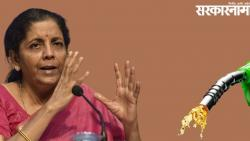 nirmala sitharaman says government has no control over fuel prices