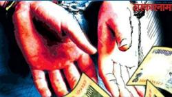 Woman judge arrested for accepting bribe of Rs 2.5 lakh  .jpg