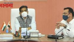 Central Head Meeting With Aurangabad Collector news